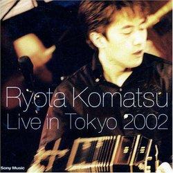 En Vivo En Tokyo 2002