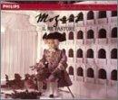 Mozart: Il re pastore / Hadley, Blasi, McNair, Vermillion Ahnsjö; Marriner