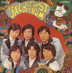 Jaguars First Album