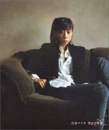 Sora Kakeru Niji