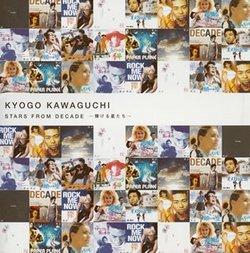 Stars from Decade: Kagayakeru Hoshi Tachi