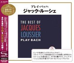 Play Bachbest (Shm-CD)