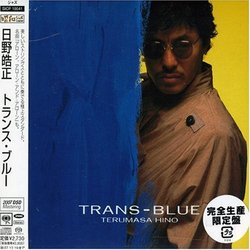 Trans-Blue (Hybr) (Mlps)