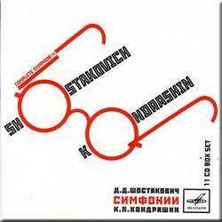 Shostakovich - Complete Symphonies - Kondrashin (11 CD Set)