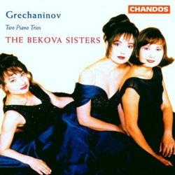 Piano Trios Opp. 38 & 128