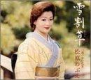 Yukiwarisou