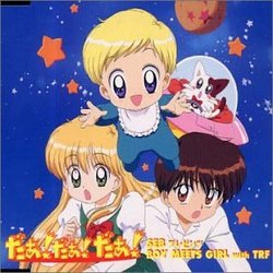 Boy Meets Girl With Trf (CD3)