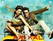 Love Aaj Kal (Cd)(Bollywood Movie / Indian Cinema / Hindi Film)