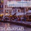 Rembetika & Greek Popular