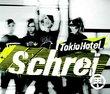 Schrei [SINGLE]
