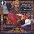 Songs of Solomon 1: Music for Sabbath