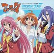 Vol. 7-Koikoi/Original Bgm 1 Tempo