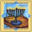 Chanukah Celebration Songs for the Festival of Lig