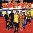 Suburbia: Original Motion Picture Soundtrack (1997 Film)