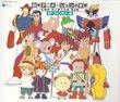 Japanimation Theme Collection V.3: Sf & Fantasy