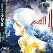 Macross II: Original Soundtrack, Volume 2 (1992 Japan Anime Video)