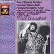 Fedor Chaliapine - Russian Opera Arias (EMI)