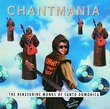 Chantmania / Theme From Monkees / We Will Rock You