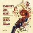 Tchaikovsky: Serenade for Strings; Grieg: Holberg Suite; Mozart: Eine kleine Nachtmusik