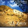 Vol. 3-La Roca