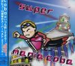 Super Mania Coba