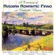 Treasury of Russian Romantic Piano