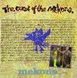 The Curse of the Mekons/F.U.N. '90