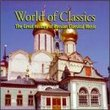 The Great History of Russian Classical Music