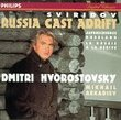 Dmitri Hvorostovsky ~ Svridov - Russia Cast Adrift
