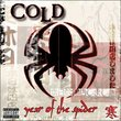 Year Of The Spider [Limited Edition w/ Bonus DVD] (Clean)
