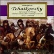 Serenade for Strings / 1812 Overture