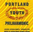 Portland Youth Philharmonic: Music by Avshalomov, Harris & Ward