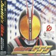 Masked Rider 555 Opening Theme