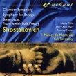 Chamber Symphony / Symphony for Strings