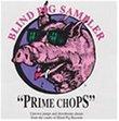 Blind Pig Sampler 1