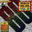 Best of 1980-90