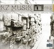 KZ Musik: Encyclopedia of Music Composed in Concentration Camps, CD 5