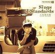 Ishihara Yujiro J-Standard Memories