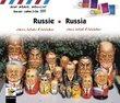 Air Mail Music: Russie