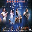 Miracle Live (Double VCD Pack)