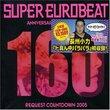 Super Eurobeat - Vol 160