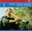 World Network Vol. 49, Japan: Tajima Tadashi - Master Of Shakuhachi