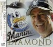 Diamond (Chiba Rotte Marines)