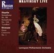 "Haydn: Symphony No. 88; Symphony No. 104 ""London"" / R. Strauss: Horn Concerto No. 1"