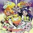 Pretty Cure Max Heart, Vol. 2: Yukizora No Tomoda