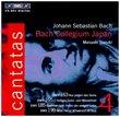 Bach: Cantatas, Vol 4 (BWV 199, 165, 185, 163) /Bach Collegium Japan * Suzuki