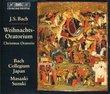 Bach: Weihnachts-Oratorium (Christmas Oratorio, BWV 248) /Bach Collegium Japan * Suzuki