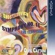 "Shostakovich: Symphony No. 11 ""The Year 1905"" [Hybrid SACD]"