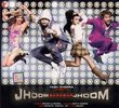 Jhoom Barabar Jhoom CD