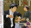 Nodame Cantabile Special Best